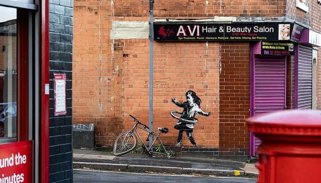 Нове графіті Бенксі з'явилося у британському Ноттінгемі