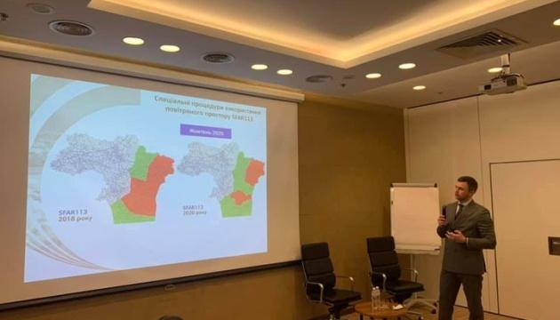 Оптимізація маршрутів на схід: Украерорух сказав, що дасть дозвіл США на польоти над Чорним морем