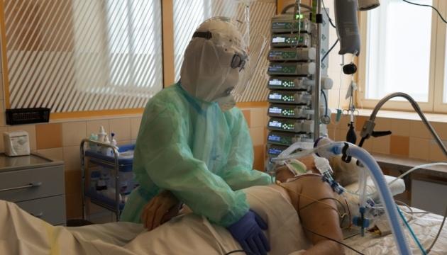 Ученые обнаружили новый симптом коронавируса - СМИ