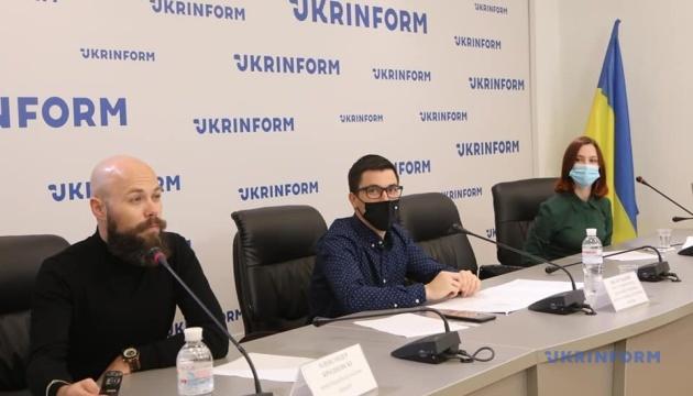 Презентація проєкту «Чарівний світ.UA» про збереження та популяризацію української міфології