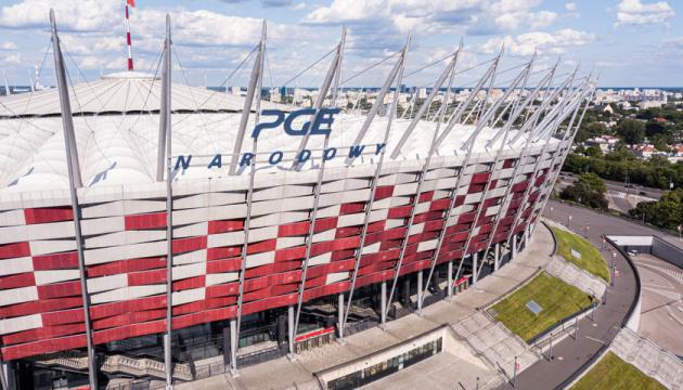 В Варшаве развернут COVID-госпиталь на стадионе, где открывали Евро-2012