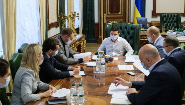 На нараді у Зеленського обговорили законопроєкти на виконання його перевиборчої програми