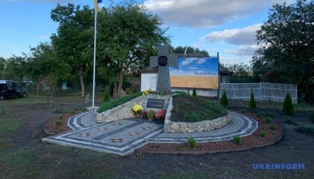 На Київщині відкрили пам'ятник «Борцям за волю України»