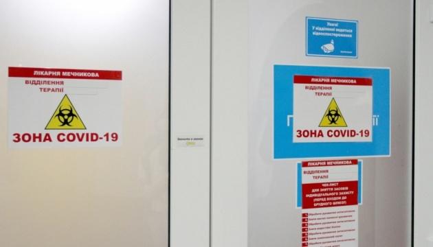 Уряд скоротив розслідування випадків смерті медиків із 15 до 5 днів - Ляшко