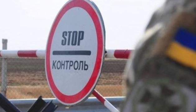 Пересечение линии разграничения вне КПВВ смертельно опасно - пограничники