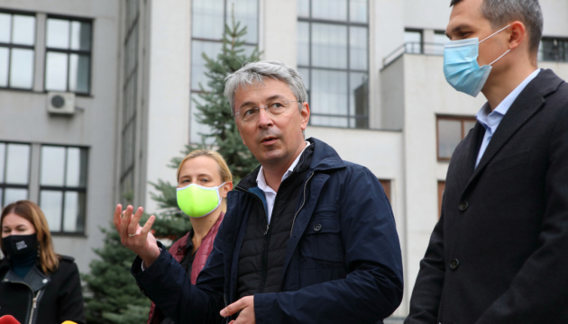 Ткаченко розраховує, що Рада ухвалить закон про медіа після виборів