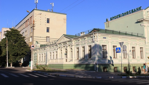 Держреєстр нерухомих пам'яток поповнився 109 об'єктами Херсонщини – МКІП