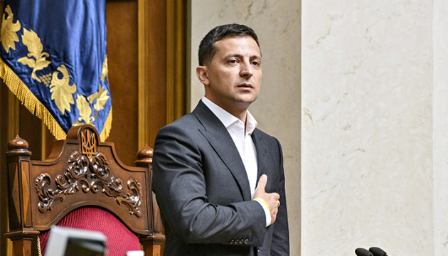 Heute Präsident Selenskyj im Parlament mit Jahresbotschaft erwartet
