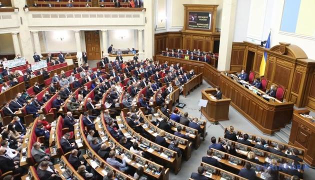 Можливість голосувати онлайн має з'явитись на наступних президентських виборах - Зеленський