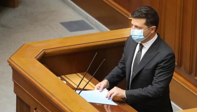 Зеленський назвав пріоритетами розвиток науки та освіти в Україні