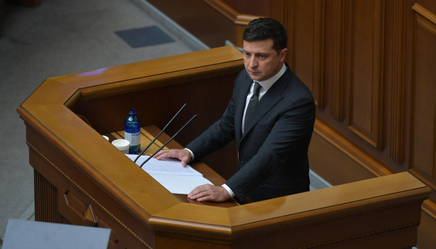 Zelensky proposes terminating powers of all Constitutional Court judges