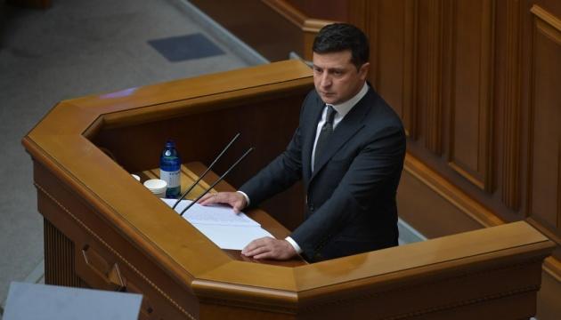 Послание Президента к Верховной Раде о внутреннем и внешнем положении Украины