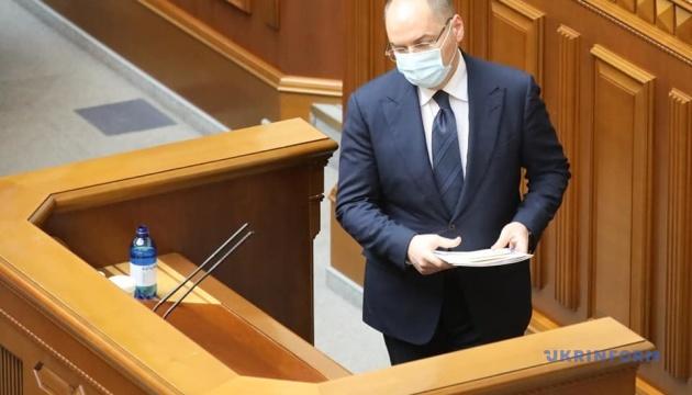 Степанов відповів на запитання про відставку: Не всі мрії здійснюються