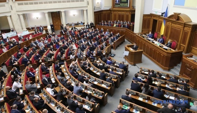 Donbas economic development strategy to include tax and customs preferences
