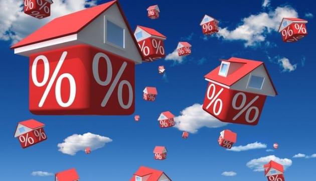 Кабмін спростив умови надання іпотеки під 7%