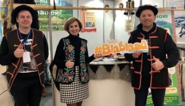 Во Львове стартовала международная туристическая выставка