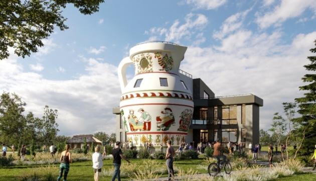 На Прикарпатті з'явиться музей-дзбан із мінікінотеатром та гончарними майстернями