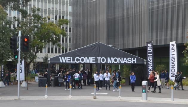 З 2021 року в австралійському Університеті Монаша не буде предметів з україністики - СУОА