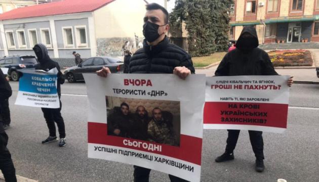 Земля в оренду бойовику «ДНР»: у Харкові пікетували прокуратуру через закриття справи