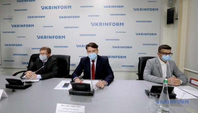 Пресконференція кандидата на посаду міського голови Запоріжжя від ПП «Слуга народу» Віталія Тишечка