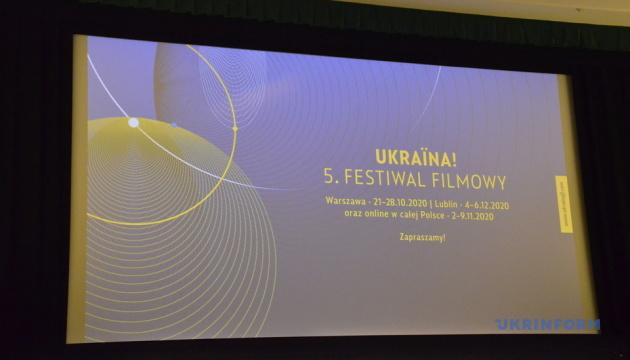 У Варшаві розпочався кінофестиваль Ukraїna!