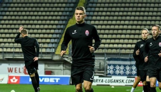«Зоря» матчем з «Лестером» сьогодні стартує у Лізі Європи УЄФА