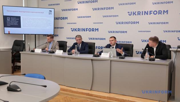 Результати моніторингу впровадження корпоратизації ДК «Укроборонпром»