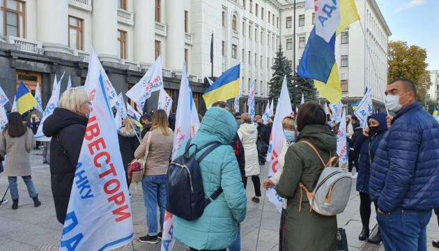 Інвестори банку «Аркада» протестують на Банковій