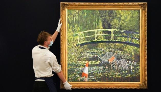 Картину Бэнкси продали за рекордные почти $10 миллионов