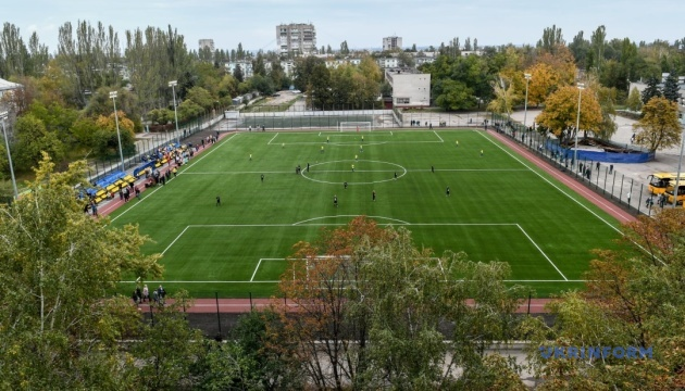У Запоріжжі відкрили шкільний стадіон
