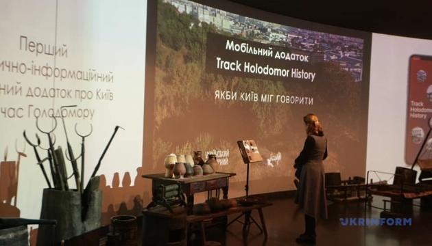 Музей Голодомора проводить виртуальные экскурсии через мобильное приложение