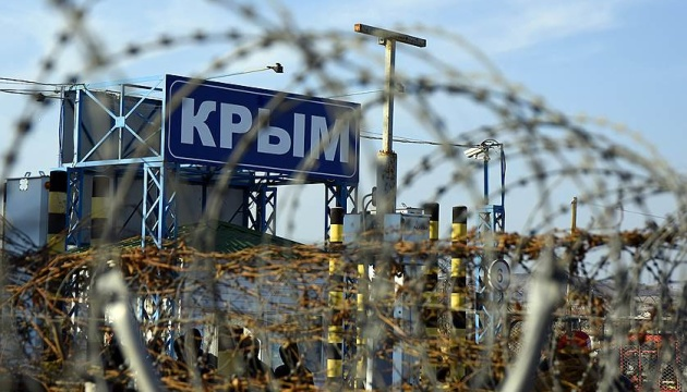 Ukraine loses half of its natural gas deposits due to occupation of Crimea