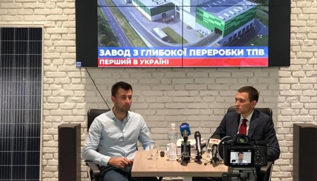 У Житомирі побудують сміттєпереробний завод, аналогів якому немає в Україні