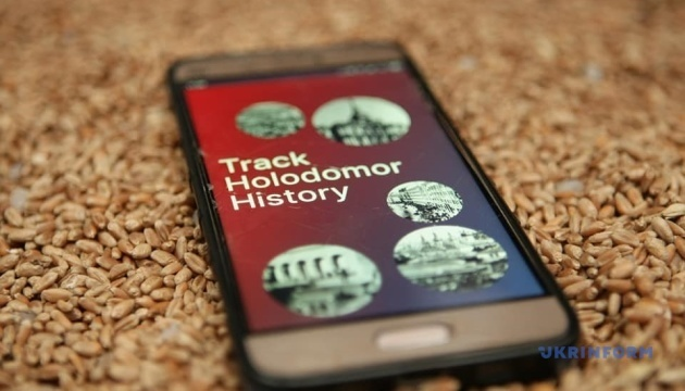 Holodomor Museum to conduct virtual tours via mobile app