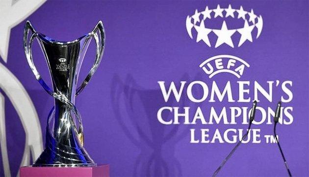 Стали відомі перші суперниці українок у відборі Ліги чемпіонів УЄФА
