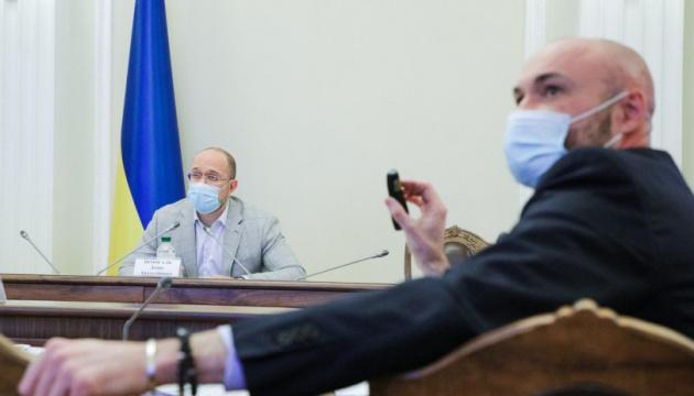 На розбудову в Україні фондового ринку піде три роки - Шмигаль