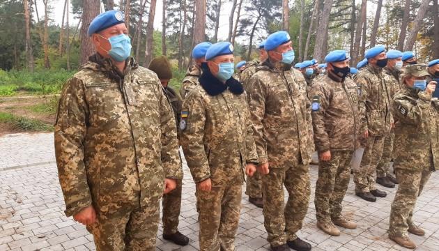 Ukrainian peacekeepers return from Congo