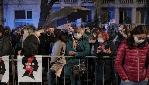 В уряді Польщі сказали, коли обмеження абортів набуде чинності
