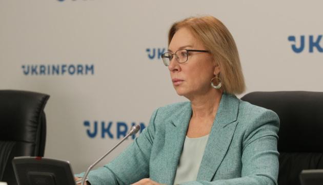 До сих пор неизвестно точное количество людей, которых передадут с ОРДЛО - Денисова