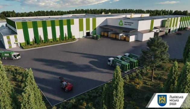 ЄБРР затвердив підрядника, який збудує сміттєпереробний завод у Львові