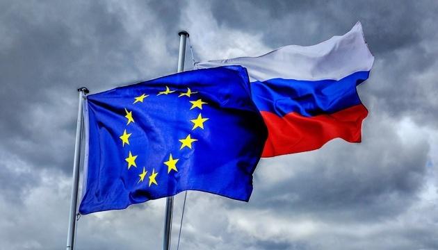 Unia Europejska wzywa Rosję do powrotu do Wspólnego Centrum Kontroli i Koordynacji (JCCC)