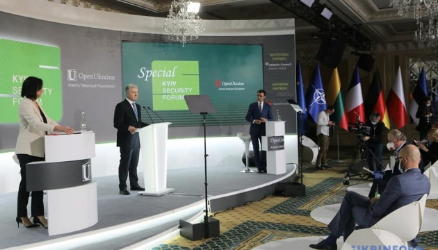 Special edition of Kyiv Security Forum starts