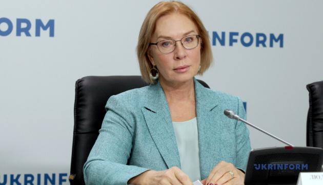 Пресбрифінг Уповноваженого Верховної Ради України з прав людини Людмили Денісової