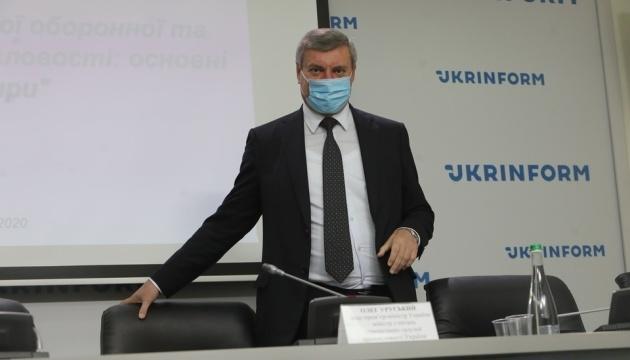 Уруський розраховує, що уряд до кінця року затвердить концепцію нової космічної програми