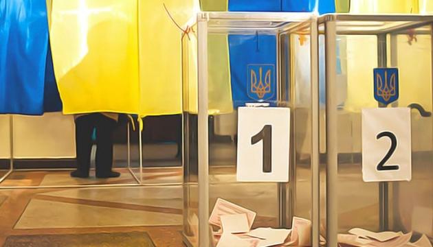 В Ужгороді загубили 500 бюлетенів для голосування за кандидатів у мери — ОПОРА