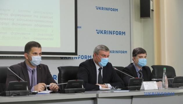 Реформа оборонної та авіакосмічної промисловості України: основні орієнтири