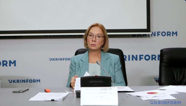 Жителям ОРДЛО выдали более 580 тысяч российских паспортов - Денисова