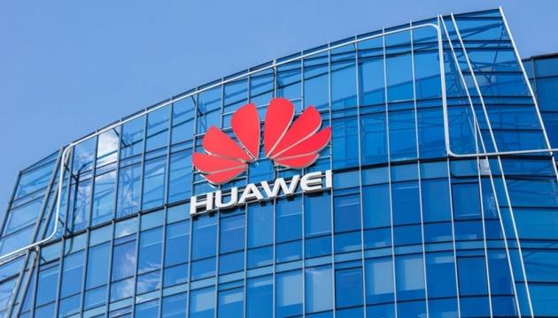 Huawei у третьому кварталі заробив понад 671 мільярд юанів