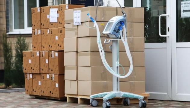 В Харьков доставили закупленные за счет средств областного бюджета 24 аппарата ИВЛ