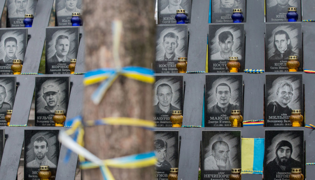 Студента, який осквернив пам'ятник Героям Небесної сотні, відрахували з університету - Геращенко